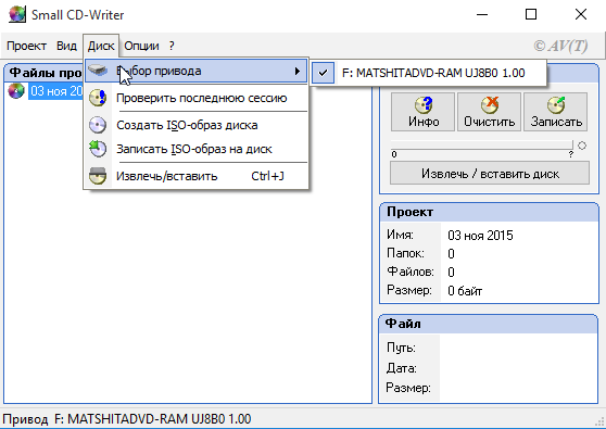 cd writing software Pages in category windows cd/dvd writing software the following 15 pages are in this category, out of 15 total this list may not reflect recent changes (.